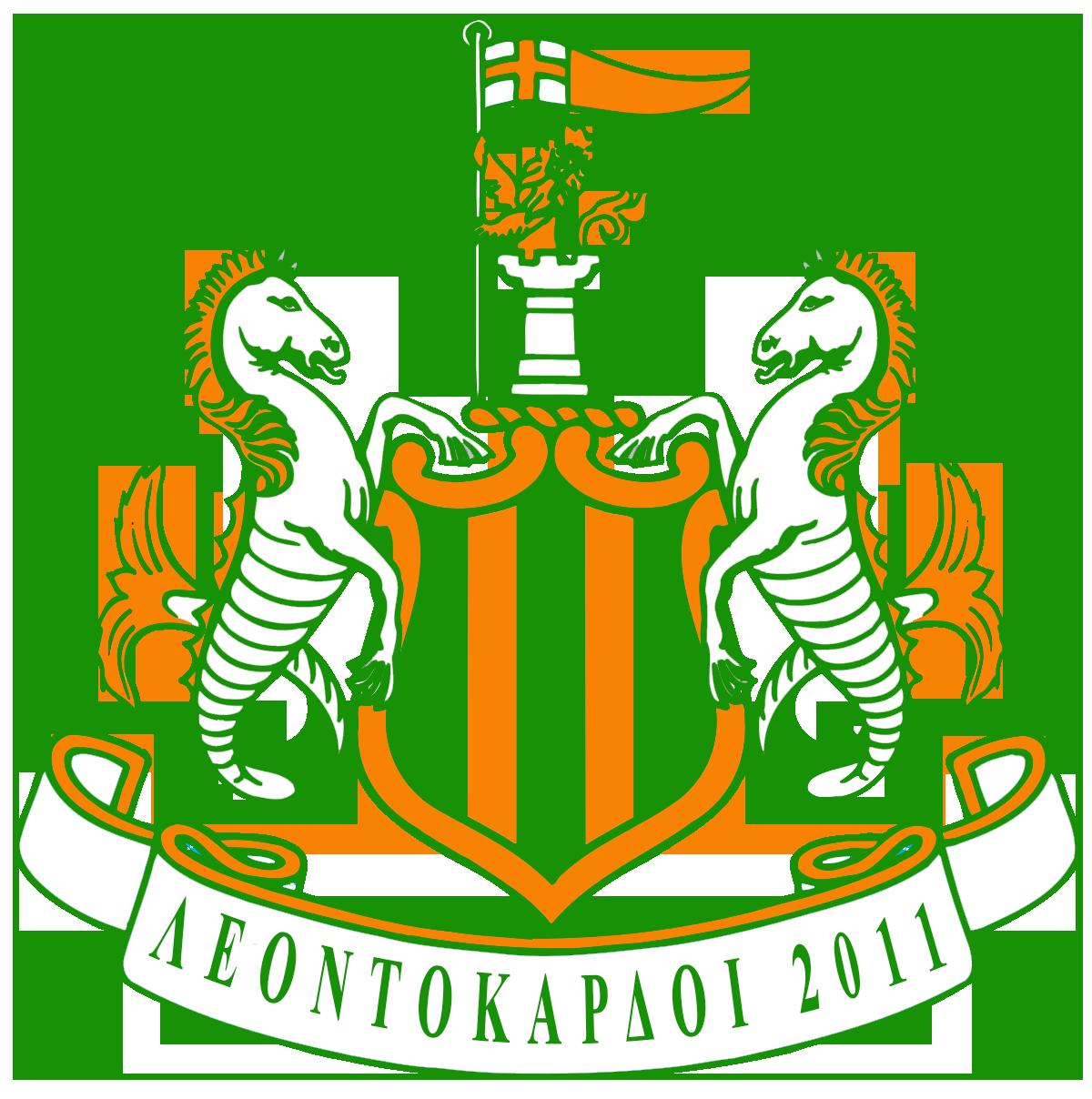 ΛΕΟΝΤΟΚΑΡΔΟΙ 2011